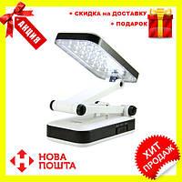 Аккумулятная настольная лампа DP LED-666 , Складная лампа трансформер, Новинка