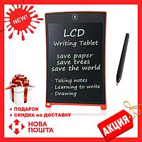 Планшет для рисования и заметок со стилусом LCD Writing Tablet, Новинка