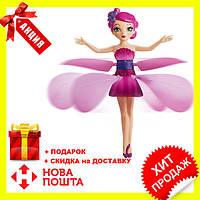 Кукла летающая фея Flying Fairy , Летит за рукой, волшебство в детских руках, Новинка