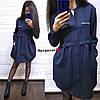 Модное платье-рубашка свободного кроя, размеры S(42-44) M(44-46), фото 4