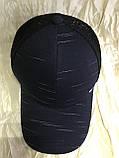 Мужская бейсболка синяя с чёрной сеткой, фото 2