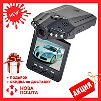 Автомобильный видеорегистратор 198 HD DVR 2.5 LCD, Новинка