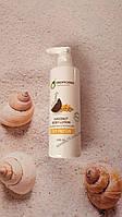 Лосьон для тела Tropicana с кокосовым маслом 240 мл.