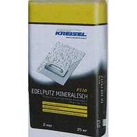 Декоративная минеральная штукатурка «короед» Kreisel P110 EDELPUTZ MINERALISCH зерно 2мм (25кг)