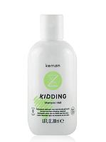 Шампунь-гедь для душа деликатный KEMON KIDDING Shampoo H&B, 200 мл.