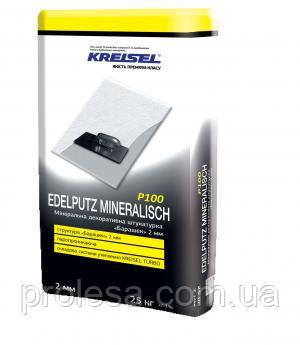 Декоративная минеральная штукатурка «барашек» Kreisel P100 EDELPUTZ MINERALISCH зерно 1,5мм (25кг)