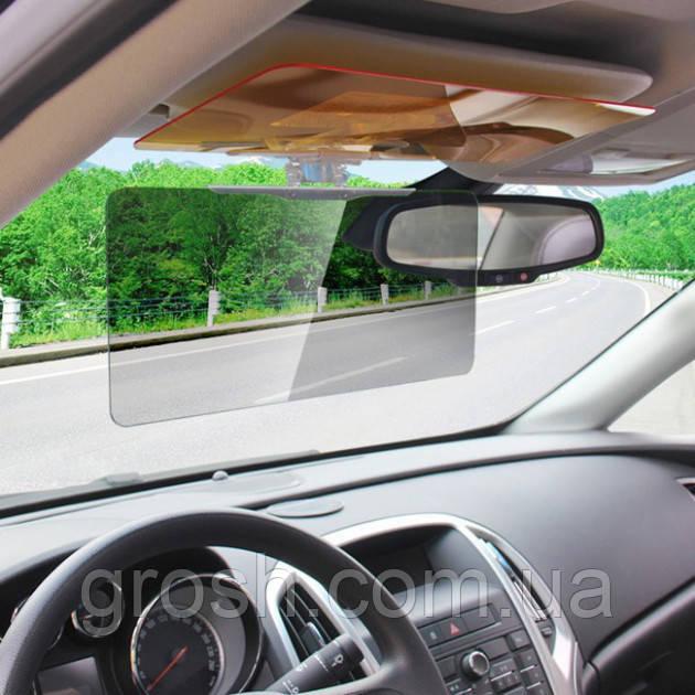 Автомобильный антибликовый и солнцезащитный козырек