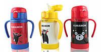 Детская бутылочка для воды с ручками и поилкой