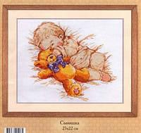 Набор для вышивания крестиком Младенец. Размер: 21*19 см