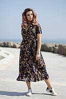 Брендовое платье 4009