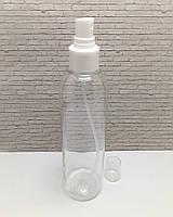Бутылочка с распылителем, 250 мл ( Флакон косметический с распылителем, спрей )