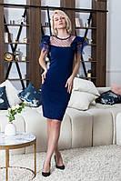 Женское джинсовое платье с рюшами на рукавах
