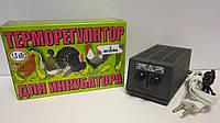 Терморегулятор 1,5квт 2н Донецк, фото 1