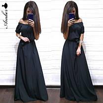 Длинное шикарное платье с открытыми плечами, размер 42-44, 46-48, фото 3