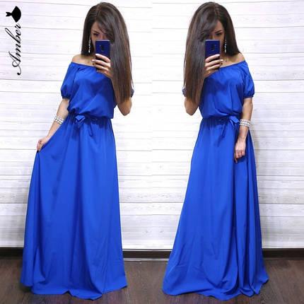 Длинное шикарное платье с открытыми плечами, размер 42-44, 46-48, фото 2
