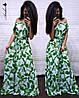 Длинное шикарное платье с открытыми плечами, размер 42-44, 46-48, фото 5