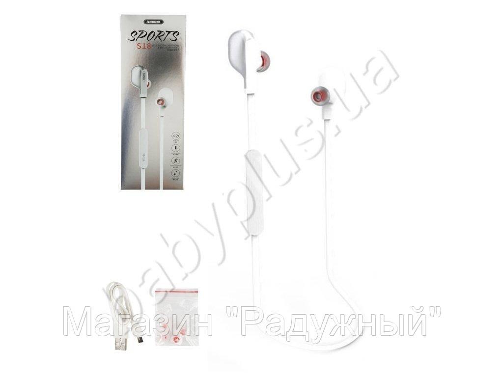 Bluetooth наушники с микрофоном (серебро)