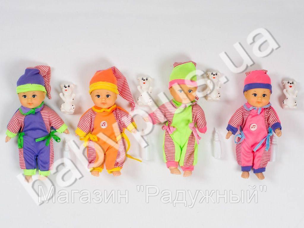 Hoku Кукла Женечка, мягкотелая, муз, собачка, бутылочка, 4 вида,в кульке