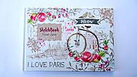 """Скетчбук,Блокнот для эскизов,Sketchbook """"I Love Paris"""",36лист,16,5*24см,тверд. матовая обложка.Блокнот для наб"""