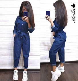 Улетный джинсовый комбез , размеры С(42-44) М(46-48)