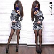 Крутое платье для модниц, размеры S.M, фото 2