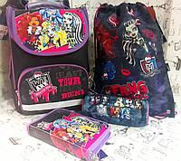 Набор Kite для девочки Monster High рюкзак ,пенал-косметичка ,сумка ,+ ПОДАРОК Кошелёк, фото 1