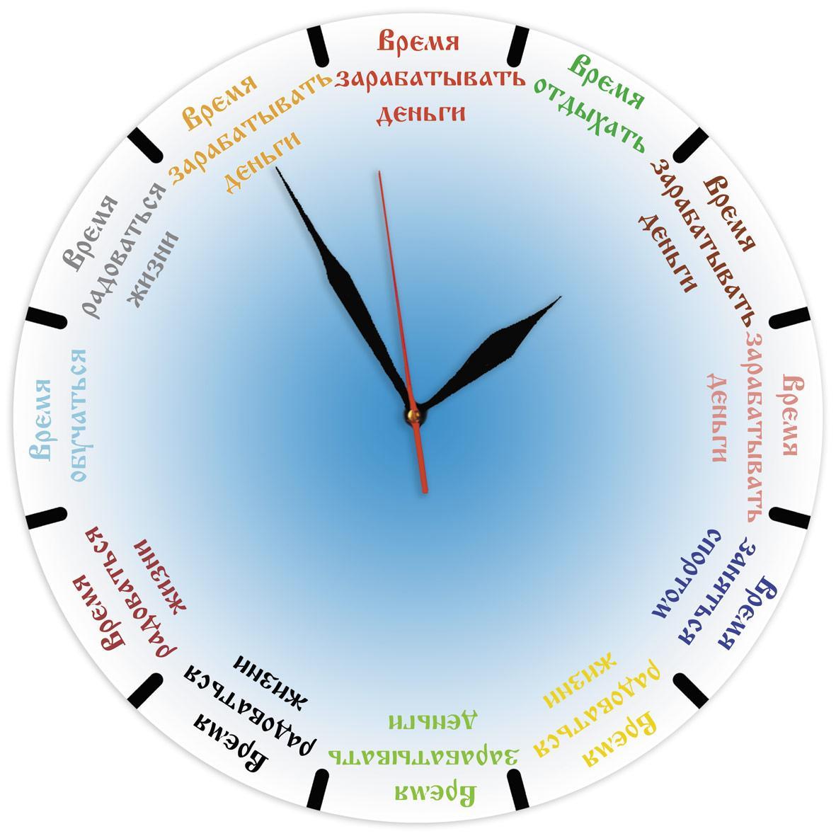 Часы настенные стеклянные Т-Ок 005 SD-3009