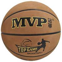Мяч баскетбольный MVP р. 7 (NB-505)