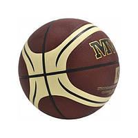 Мяч баскетбольный MVP р. 7 (NB-621)