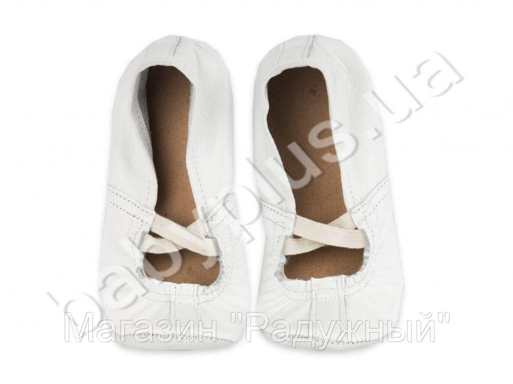 Балетки танцевальные кожанные белые.Длина стельки 22 см.
