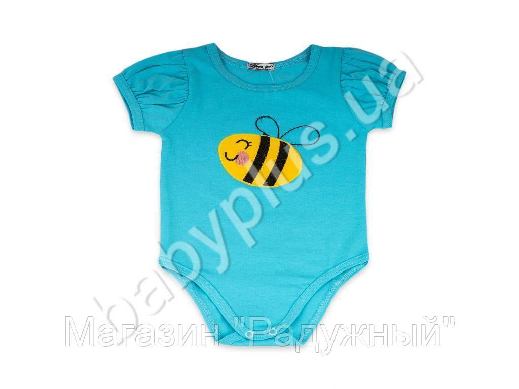 """Боди-футболка """"Пчелка"""".Интерлок (рост 74,возраст 7 мес)"""