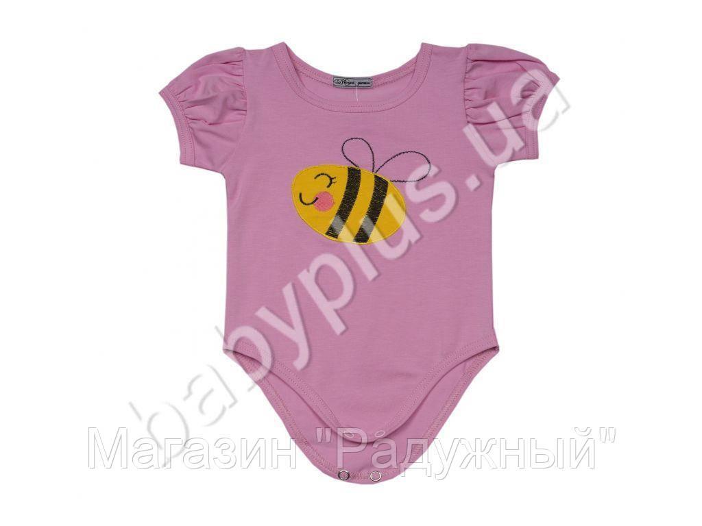 """Боди-футболка """"Пчелка"""".Интерлок (рост 80,возраст 9 мес)"""