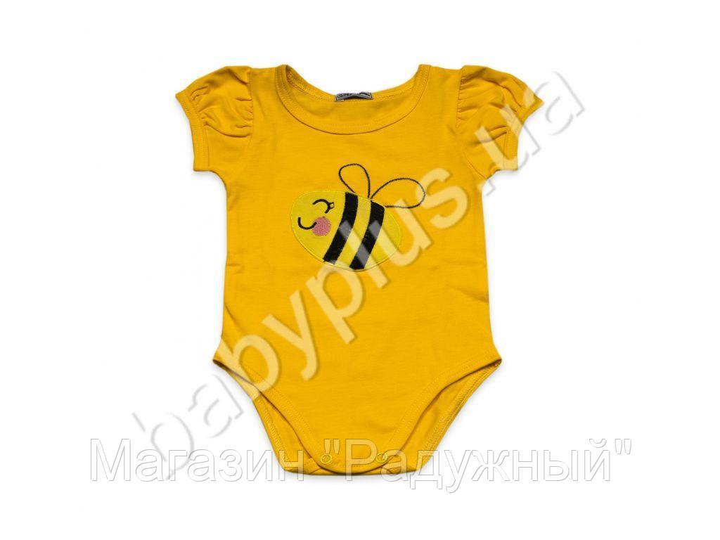 """Боди-футболка """"Пчелка"""".Интерлок (рост 86,возраст 1 год)"""