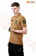 Поло футболка Coolpas Койот браун, фото 1