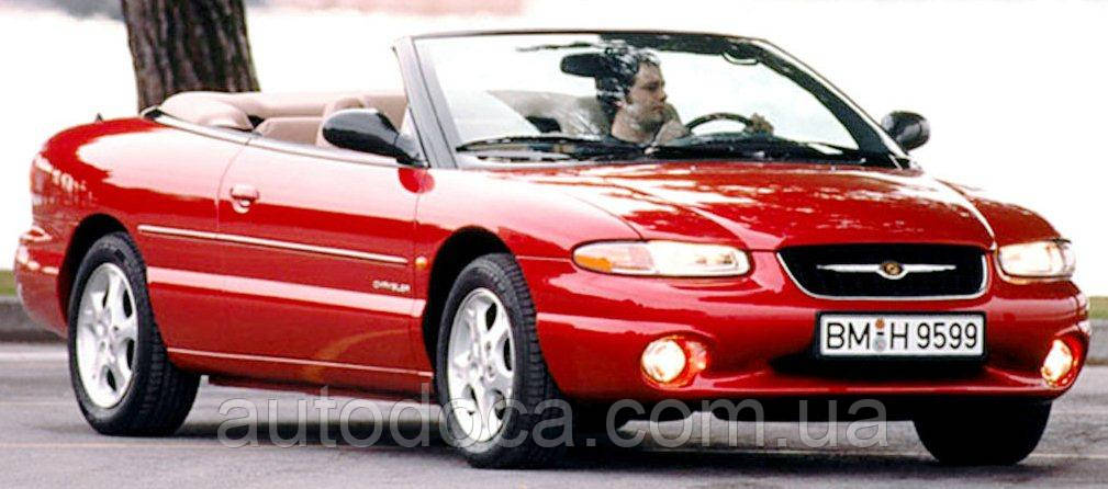 Защита картера двигателя и кпп Chrysler Stratus 1995-