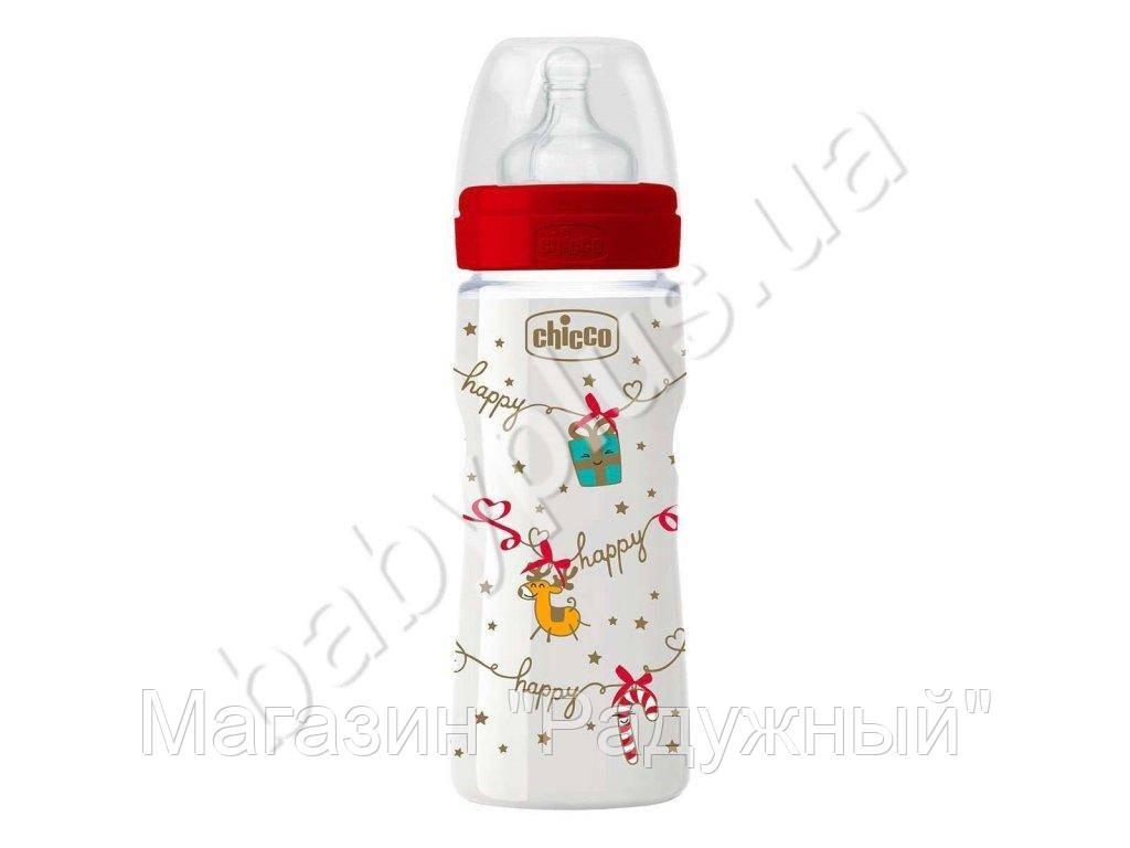 Бутылка пластиковая Well-Being, 330 мл, от 4 мес, быстрый поток