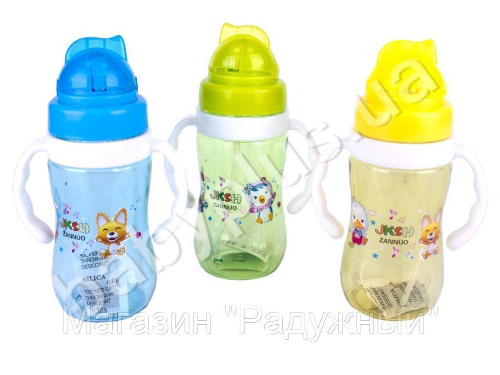 Бутылка-поилка детская 470мл (расцветки ассорти)