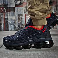 Кроссовки мужские Nike Tn Air, темно-синие (15843) размеры в наличии ► [  41 42 43 44  ]