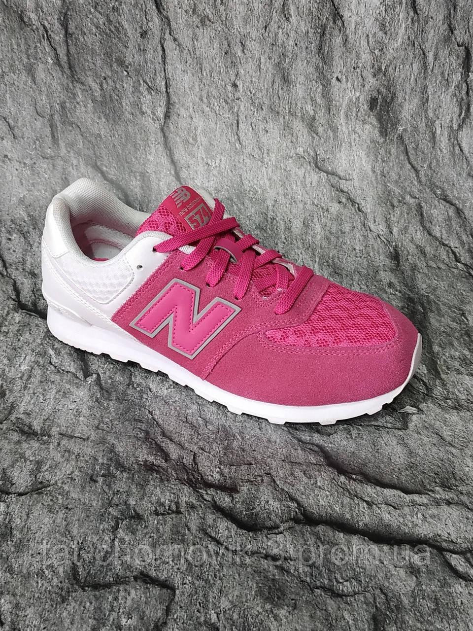 Детские кроссовки New Balance KL574QPG Grade Breathe Pack Fashion Sneaker