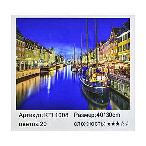 Картина по номерам KTL 1008, 40х30
