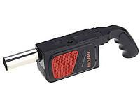 Портативная воздуходувка пистолет для барбекю BBQ Far