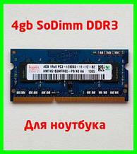 Оперативная память для НОУТБУКА Hynix 4gb So-Dimm DDR3 1600Mhz Pc3-12800