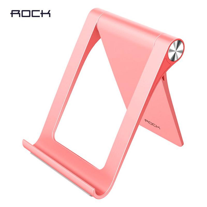Подставка-держатель Rock RPH0848 для телефона или планшета