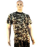 Камуфлированная футболка Украинский лес