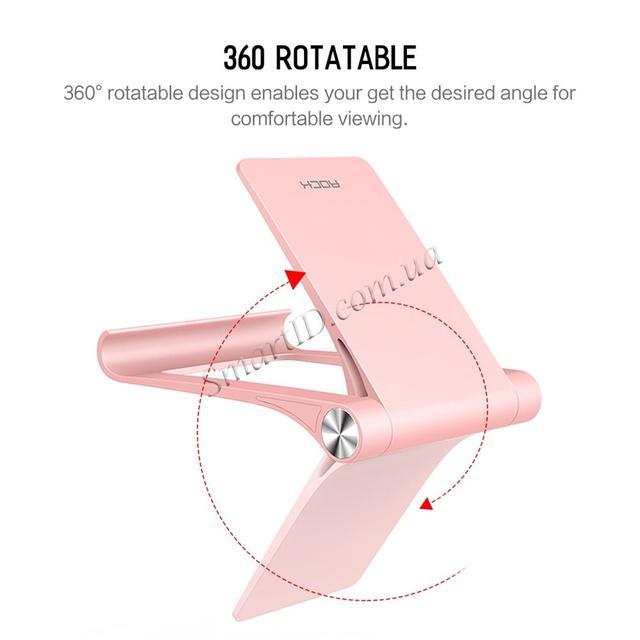 Подставка-держатель Rock RPH0848 для телефона или планшета Белая Розовая