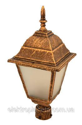 662S античное золото/матовое стекло