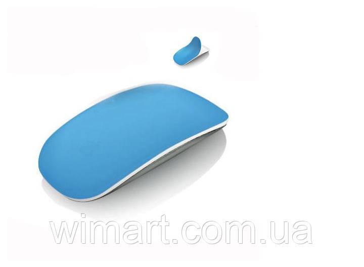 Накладка Mouse Guard the Ulimate Magic mouse protector синяя