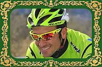 Велосипедные очки, велоочки.
