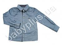 f6af75a8196 Скидки на Интернет магазин джинсовая рубашка в Житомире. Сравнить ...