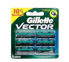 Gillette Vector Plus сменные картриджи 6 шт в упаковке